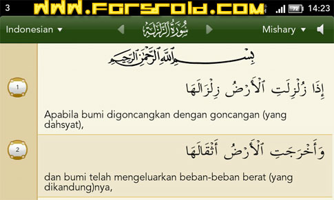 Download iQuran Pro Android